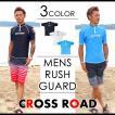 ラッシュガード 半袖 T&C Surf Designs タウン&カントリー デザイン タウカン ハーフジップ  ストレッチ メンズ 水着 UVブロック 紫外線防止 日焼け防止