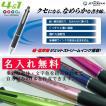 名入れ ボールペン 彫刻名入れ ジェットストリーム 5機能ペン 4&1 三菱鉛筆 専門店