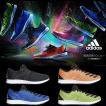 adidas(アディダス) エアロ バウンス AERO BOUNCE PR ☆