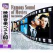 映画音楽ベスト 3枚組 60曲入 Famous Sound of Movies...