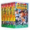 西部劇 パーフェクトコレクション Vol.2 全5巻 DVD50...