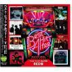ベスト ヒット アルフィー THE ALFEE RED盤 (CD)