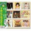 ゴールデン・ヒット・ポップス Vol.2 (CD)