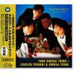 1986オメガトライブ / カルロス・トシキ&オメガトライブ スーパーベスト・コレクション (CD)