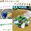 【200g】シーグラス 「 ヒルズシーグラス 」10mm~20mm<br><br>