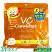 VC(ビタミンC) フェイスパック 31枚入 日本製 EVERYYOU【ネコポス 送料無料 】フェイスパック大容量 ビタミンc誘導体 パック 1000円 セール
