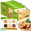 3種のナッツと2種のドライフルーツの健康