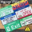 プリントタイプ アメリカン メッセージ プレート アルミ 看板 防水 耐水 ナンバープレート