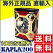 KAPLA 魔法の板 カプラ 200/知育玩具/積み木/木のおもちゃ/安心の海外正規品 直輸入
