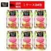 ミニッツメイドピンク・グレープフルーツ・ブレンド 280g缶 24本1ケース ジュース 送料無料