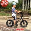 子供用 自転車 BMX 14インチ