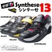 〔elf〕 シンテーゼ13 オートバイ用 ライディングシューズ 抗菌 防臭 バイク用 スニーカー 靴 エルフ SYNTHESE13