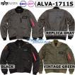 【Alpha Industries】ALVA-1711S MA-1メッシュM/C JAC MA1 アルファインダストリーズ バイク用 オートバイ 正規品