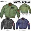 《あすつく》2017新作〔Alpha Industries〕 ALVA-1711W MA-1 M/C ウィンターJAC バイク用 オートバイ 防寒 冬用 正規品