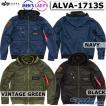 【Alpha Industries】ALVA-1713S フーデッドリブメッシュ M/C JAC アルファインダストリーズ バイク用 オートバイ 正規品