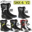 2017春夏モデル【ALPINESTARS】SMX-6 V2 ブーツ SMX6 アルパインスターズ 正規品 イタリア ライディングブーツ 小さいサイズ 大きいサイズ