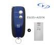 エンジンスターター ネクストライト ESL55 A201K  本体ハーネスセット