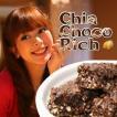 チアチョコリッチ (ダイエットチョコレート)