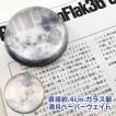 ガラス製ペーパーウェイト 満月 直径約5cm 母の日 2021