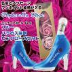 敬老の日 ガラスの靴 シンデレラシュー 名入れ 文字入れ OK ミニチュアボトル ブルー 40ml&バラの入浴剤(ピンク) 酒 リキュール