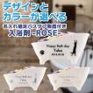 名入れ 入浴剤 猫柄&名入れ彫刻 猫足バスタブ陶器付き入浴剤 ROSE(バラ・薔薇) ギフトセット