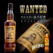 名入れ ウイスキー 酒 ホワイトホース ファインオールド 好きな写真で作れる 指名手配書 WANTED ウォンテッド ラベル 700ml 母の日 2021