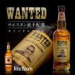 名入れ ウイスキー 酒 フォアローゼズ 好きな写真で作れる 指名手配書 WANTED ウォンテッド ラベル 700ml 母の日 2021