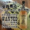 名入れ プレゼント ギフト ウイスキー whisky ドッグタグ付き オールドクロウ 好きな写真で作れる指名手配書 WANTED プリントボトル 700ml
