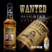 名入れ ウイスキー 酒 オールドクロウ 好きな写真で作れる 指名手配書 WANTED ウォンテッド ラベル 700ml