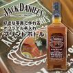 名入れ ウイスキー 酒 ジャックダニエル 好きな写真で作れる オリジナル名入れプリントボトル 700ml 母の日 2021