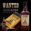 名入れ ウイスキー 酒 ジャックダニエル 好きな写真で作れる 指名手配書 WANTED ウォンテッド ラベル 700ml 母の日 2021
