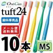 歯ブラシ タフト24 オーラルケア MS(ミディアムソフト...