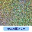 ホログラムシート ドットマトリックス(シルバー) 60cm幅×2m ロール