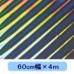 ホログラムシート エレクトリックジョルト(シルバー) 60cm幅×4m ロール