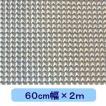 ホログラムシート マイクロレンズ(シルバー) 60cm幅×2m ロール