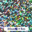 ホログラムシート クリスタル(シルバー) 30cm幅×5m ロール