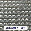 ホログラムシート マルチレンズ19(シルバー) 30cm幅×10m