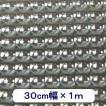 ホログラムシート マルチレンズ19(シルバー) 30cm×1m