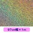 ホログラムシート スパークル(シルバー) 97cm×1m