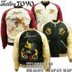 TAILOR TOYO(テーラー東洋)SOUVENIR JACKET(スカジャン)『DRAGON × JAPAN MAP』TT13608-119 Black/Silver