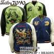 TAILOR TOYO(テーラー東洋)SOUVENIR JACKET(スカジャン)『JAPAN MAP × DRAGON』TT13608-128 Navy/Green