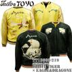 TAILOR TOYO(テーラー東洋)SOUVENIR JACKET(スカジャン)『WHITE TIGER × EAGLE&GARAGON』TT13608-219 Black/Yellow