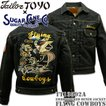 TAILOR TOYO(テーラー東洋)EMBROIDERED DENIM JACKET KOSHO × SUGAR CANE『FLYNG COWBOYS』TT13592A