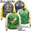 TAILOR TOYO(テーラー東洋)SOUVENIR JACKET AGING MODEL(スカジャン・エイジングモデル)『EAGLE × DRAGON』TT13610-145 Green/Navy