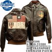 BUZZ RICKSON'S バズリクソンズ フライトジャケット A-2 No.23380 ROUGHWEAR CLOTHING CO. AIR TRANSPORT COMMAND PATCH BR80506
