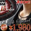 ネックレス ブラックスピネル メンズ レディース 天然石 メール便限定 オープン記念 セール