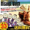 ミサンガウォッチ 時計 腕時計 レディース  ボヘミアン オープン記念 セール