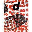 d design travel 鹿児島 / KAGOSHIMA 増補改訂版