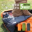 【レビュー投稿でQUOカードGET】【防災対策】DABADA(ダバダ)封筒型 寝袋 シュラフ スリーピングバック [最低使用温度5度]