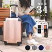 スーツケース キャリーバック Sサイズ 軽量 1泊〜3泊 TSAロック搭載 海外旅行 出張 旅行カバン